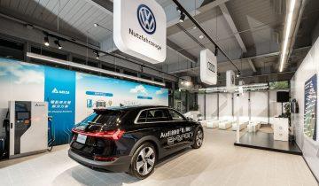 福斯集團布局電動車 Audi e-tron在台首亮相