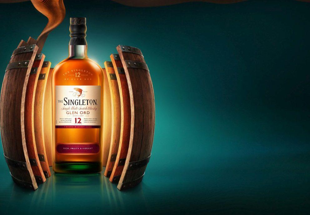 獨創三桶新工藝極致醇順風味:蘇格登12年單一麥芽威士忌–醇雪莉版,首獻台灣