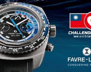 各路好手快來挑戰:Favre-Leuba贊助2019 Challenge Taiwan國際鐵人三項賽事
