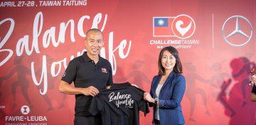 永不停止挑戰:Favre-Leuba域峰錶與台灣賓士榮耀贊助2019 Challenge Taiwan鐵人三項賽事