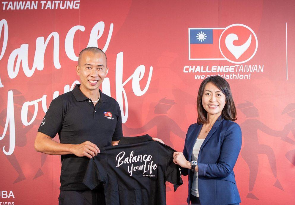 永不停止挑戰:Favre-Leuba域峰錶與台灣賓士榮耀贊助2019 Challenge Taiwann鐵人三項賽事
