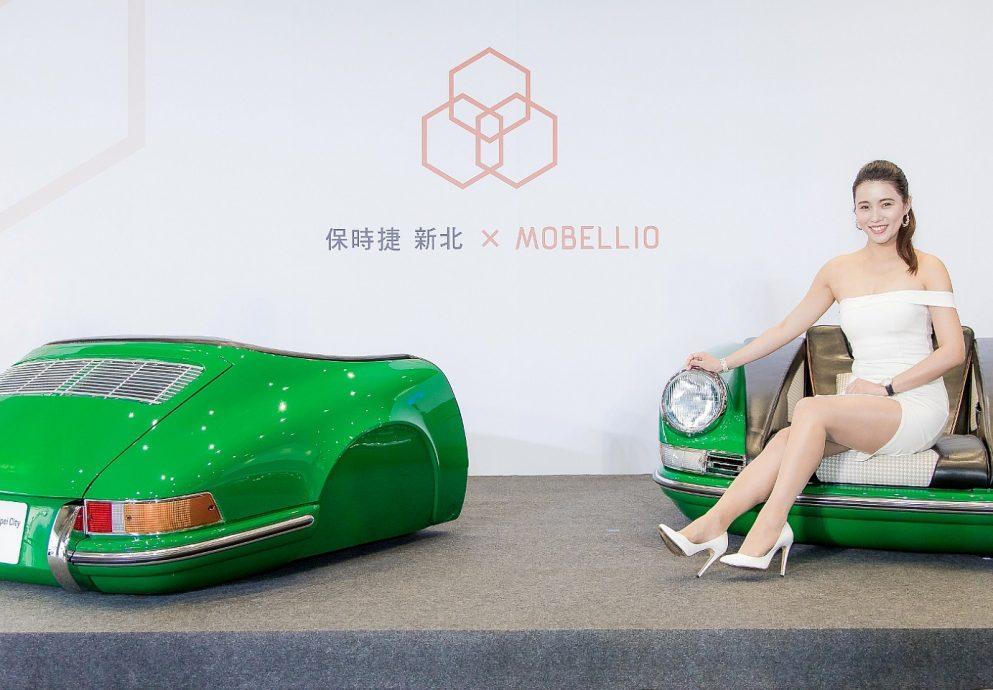 邀您來我家坐坐保時捷,尚騰汽車引進MOBELLIO客製化現代傢俱收藏逸品