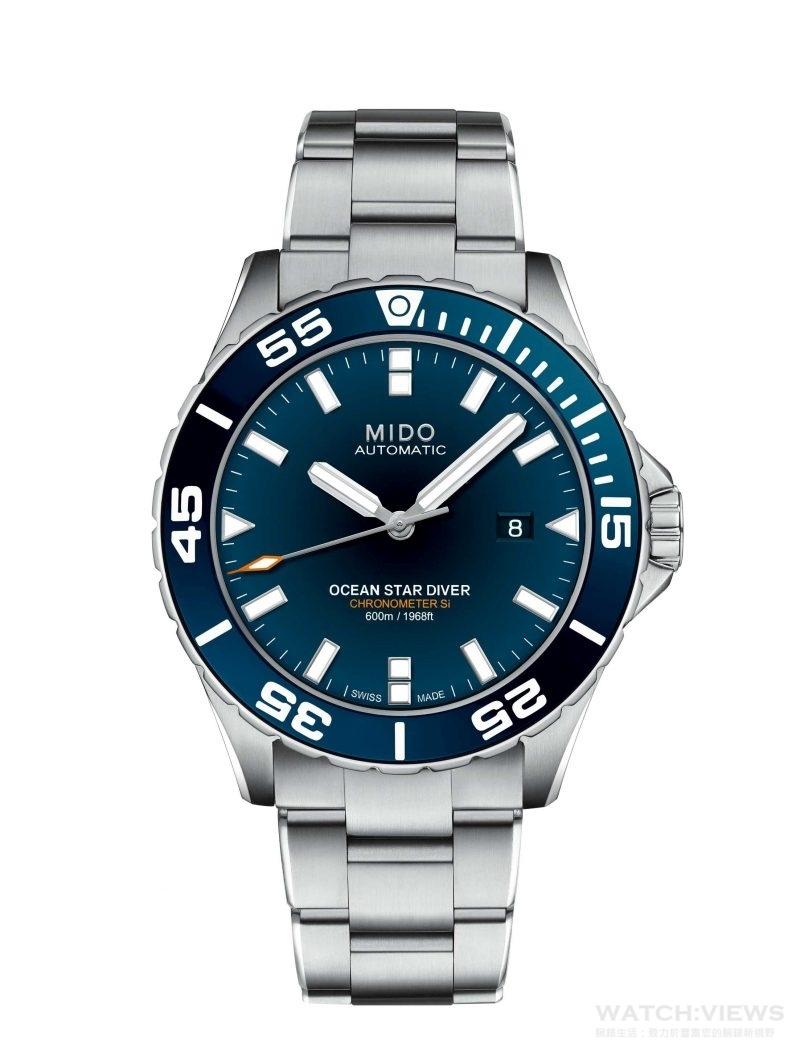 MIDO Ocean Star Diver 600海洋之星深潛600米腕錶 Image