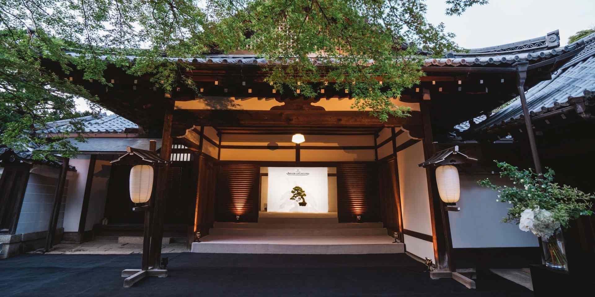 積家於京都舉辦超卓傳統三問大師系列萬年曆腕錶限量版發表會,探索「精妙之芯時間之藝」