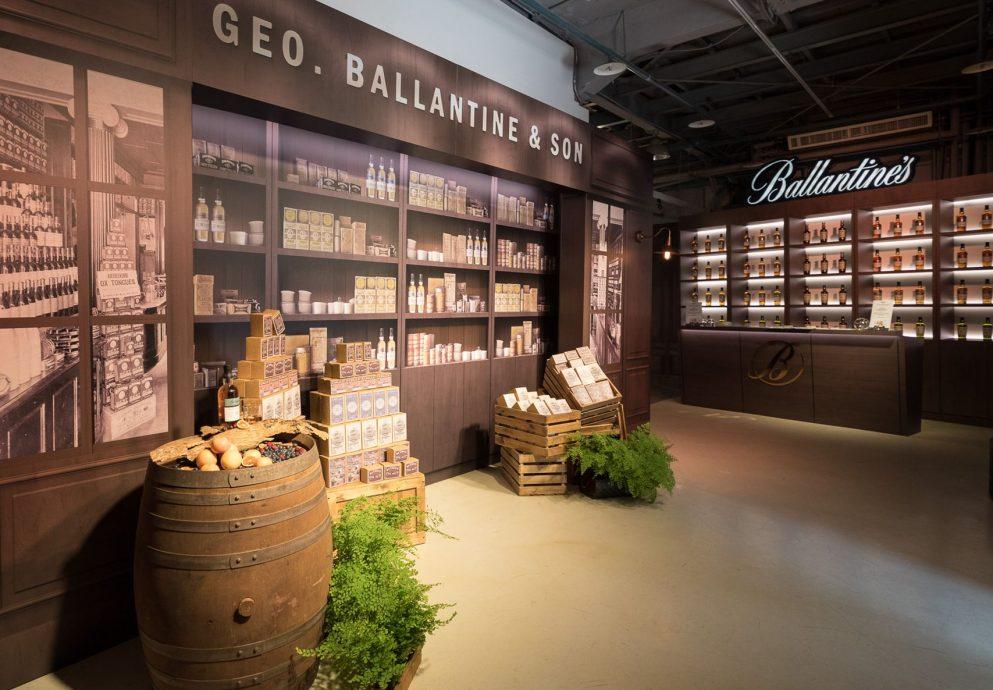 穿越百齡罈2百年傳奇 玩味威士忌工藝