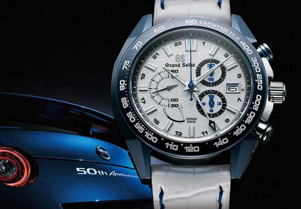 「東瀛戰神」戴手上?GS Spring Drive 20週年 & Nissan GT-R 50週年聯名腕錶