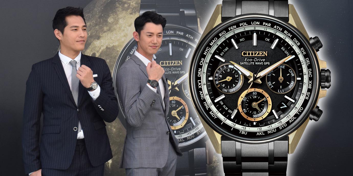 屬於夏天的古銅色:藍正龍、吳慷仁雙帥展演CITIZEN光動能GPS腕錶
