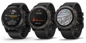 智能運動再進化:Garmin fenix 6系列進階複合式GPS腕錶