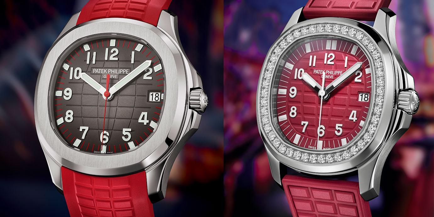 鮮紅海底探險家看過嗎? 百達翡麗Aquanaut系列最新限量款