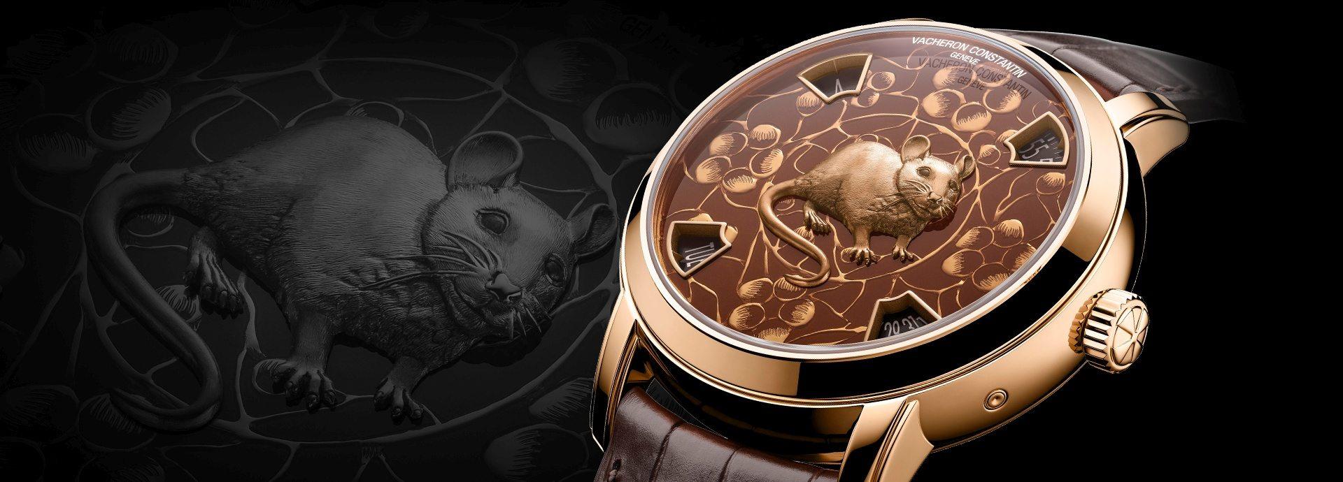 江詩丹頓Métiers d'Art 藝術大師系列The Legend of the Chinese Zodiac中國十二生肖傳奇之鼠年腕錶