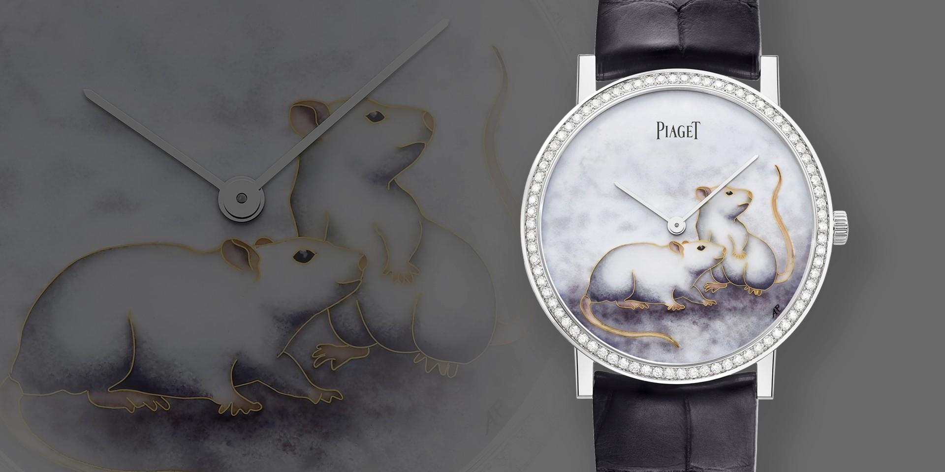 賀新年,伯爵攜手Anita Porchet大師推出Altiplano系列鼠年生肖掐絲琺瑯工藝錶盤限量腕錶