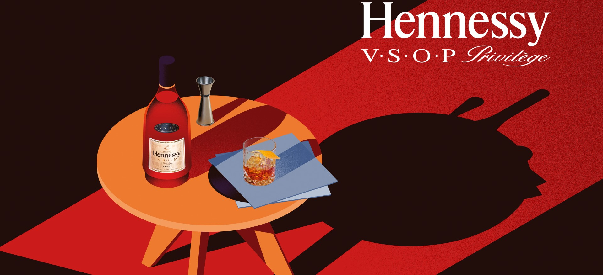 軒尼詩12月2日起隆重獻賣V.S.O.P經典調酒禮盒與2020年度春節限量版禮盒