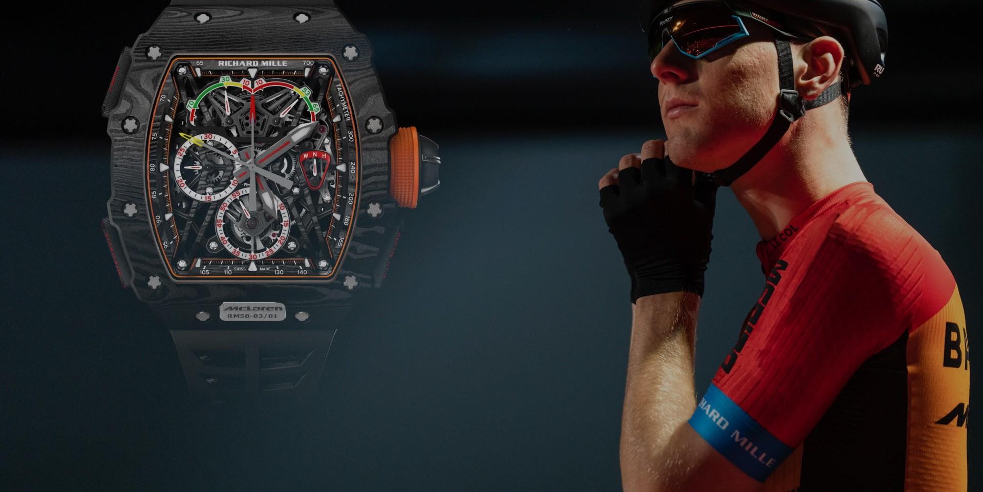 自行車界終於迎來製錶大腕:RICHARD MILLE結盟巴林麥拉倫車隊亮相2020年UCI公路自行車世界巡迴賽