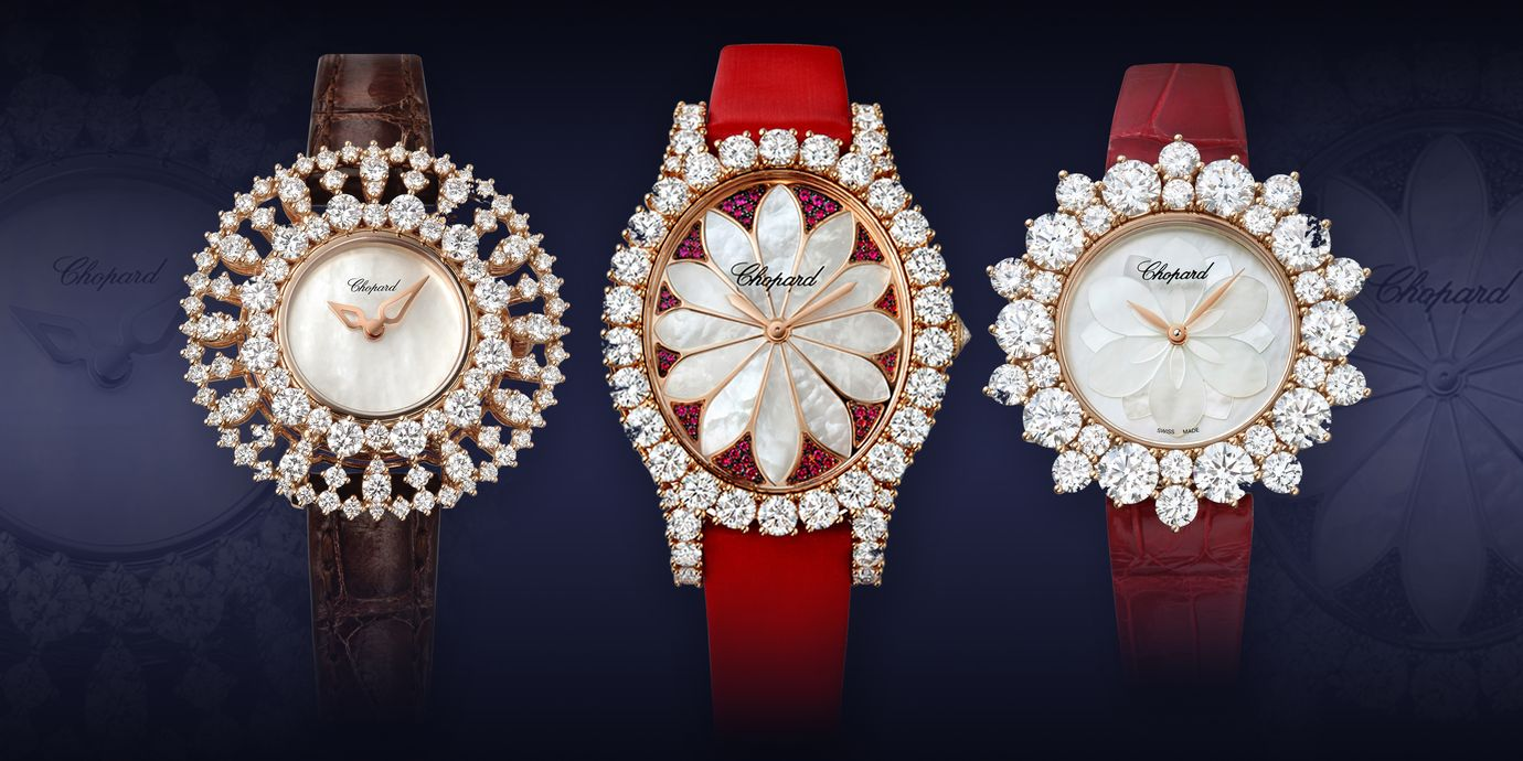 台南中國鐘錶 X Chopard L'Heure du Diamant腕錶展