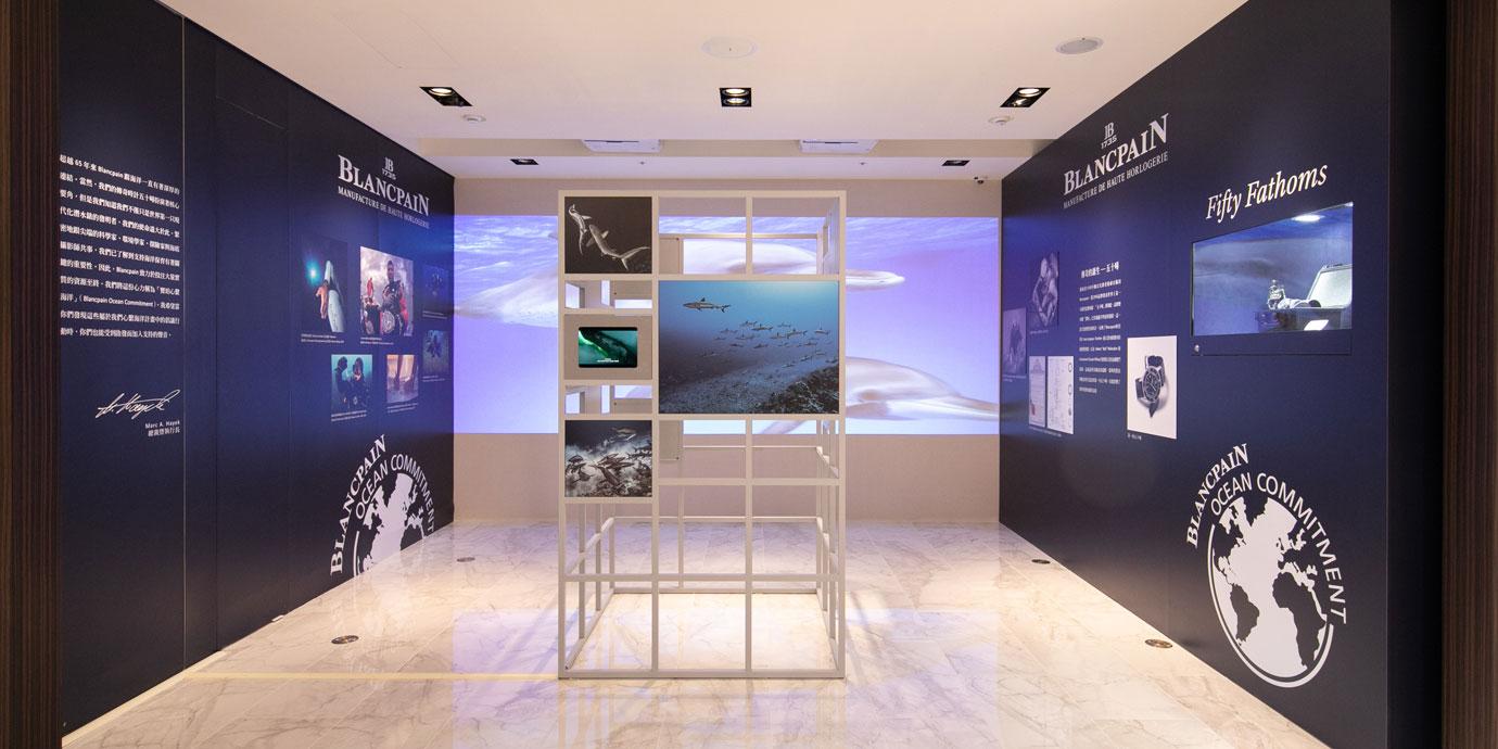 體驗世界首款專業潛水錶的魅力:「寶珀心繫海洋」展