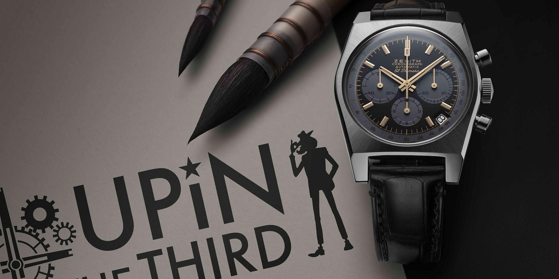 過年要到日本嗎?別忘了搶一支ZENITH真力時A384 Revival魯邦三世特別版聯名腕錶