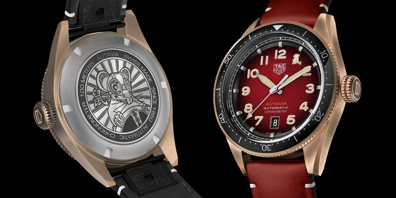 好有型的老鼠:泰格豪雅Autavia系列鼠年特別版腕錶