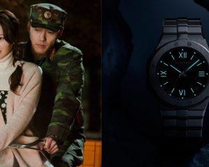 韓劇中最夯的錶你知道?蕭邦Alpine Eagle腕錶