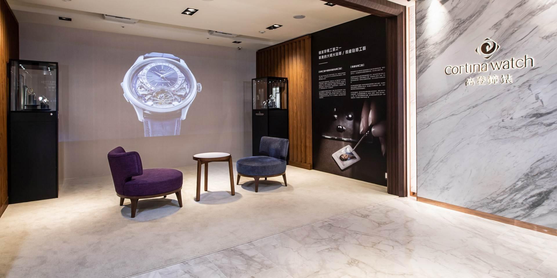 《積家琺瑯工藝腕錶展》3月15日止於高登鐘錶台北老爺形象店展出