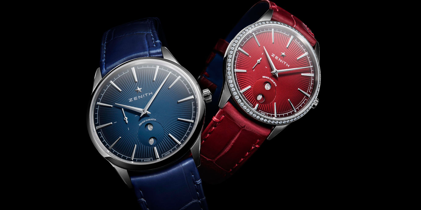 詮釋羅密歐與茱麗葉的愛情故事:Zenith Elite系列月相腕錶