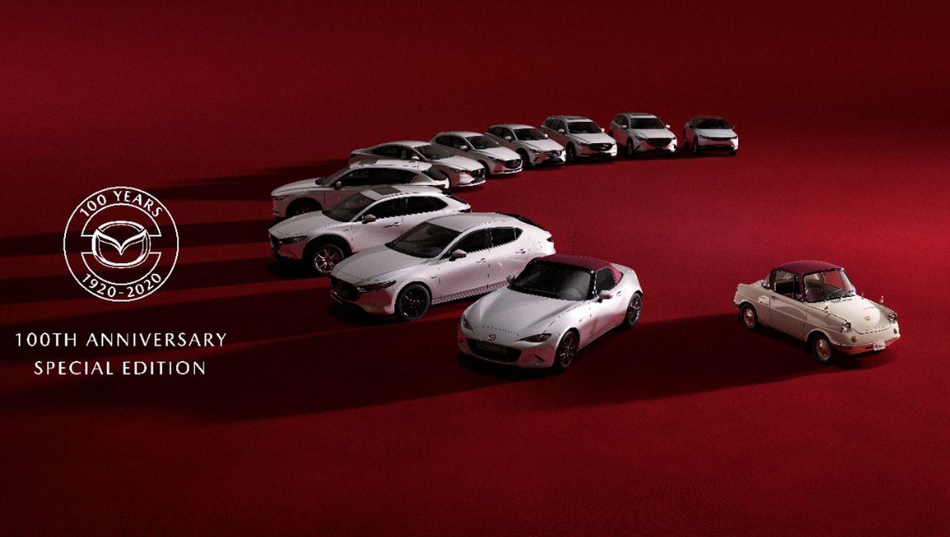 馬自達慶百歲 紅白紀念車款日本限定開賣