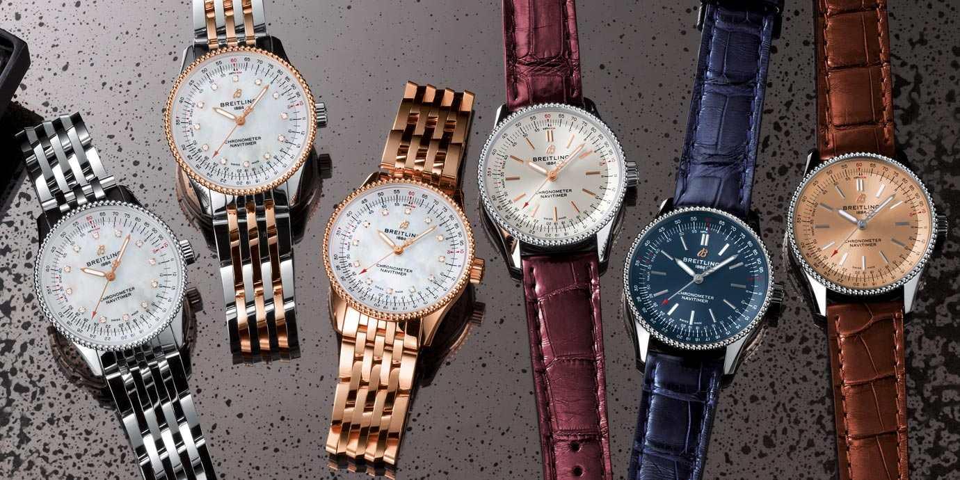 【2020線上錶展】專屬女性的飛行錶:Breitling Navitimer Automatic 35腕錶