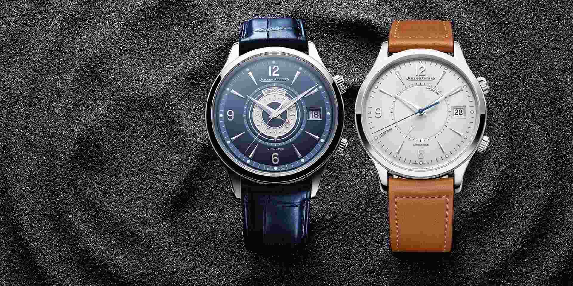 【2020線上錶展】積家Master Control大師系列推出全新Memovox響鬧腕錶和Memovox Timer響鬧計時器腕錶