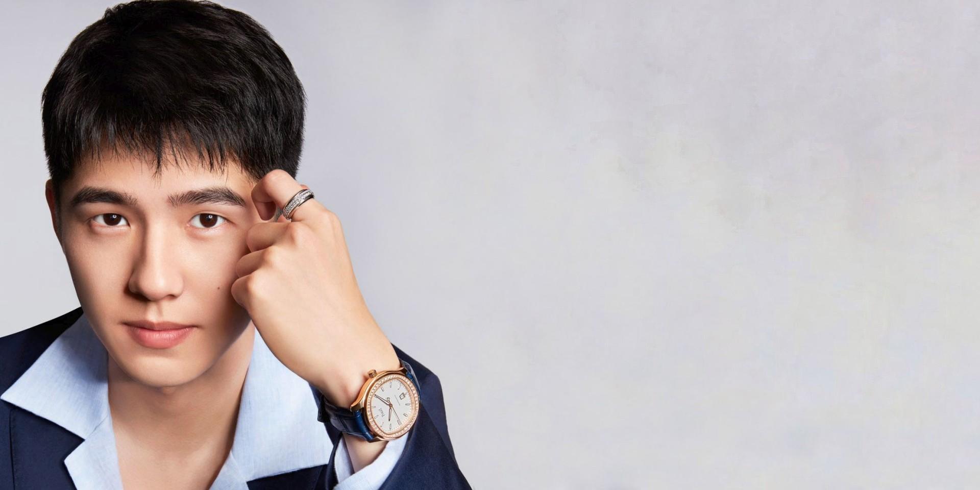 凝聚年輕力量,以實力定義不凡:PIAGET伯爵正式宣布劉昊然成為最新品牌大使