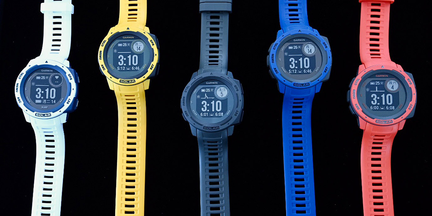 用光充電的智能腕錶:GARMIN太陽能智慧穿戴系列登場