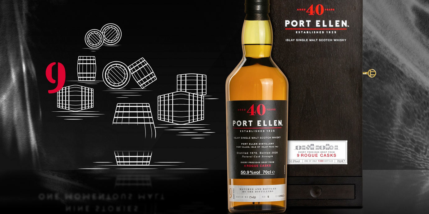 Port Ellen絕響風味第二章 40年威士忌原酒珍稀飄香