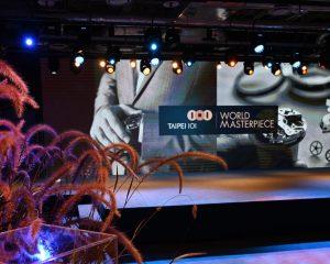 巴編帶路:台北101《2020 World Masterpiece大師之作》展覽攻略