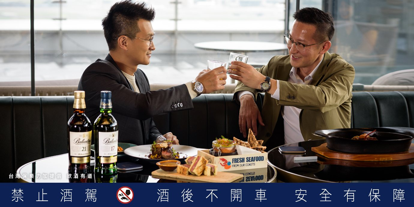 時光淬煉出的美好友誼:ORIS副總黃釧峰與前迪士尼消費品總經理熊華彬精采聯名故事