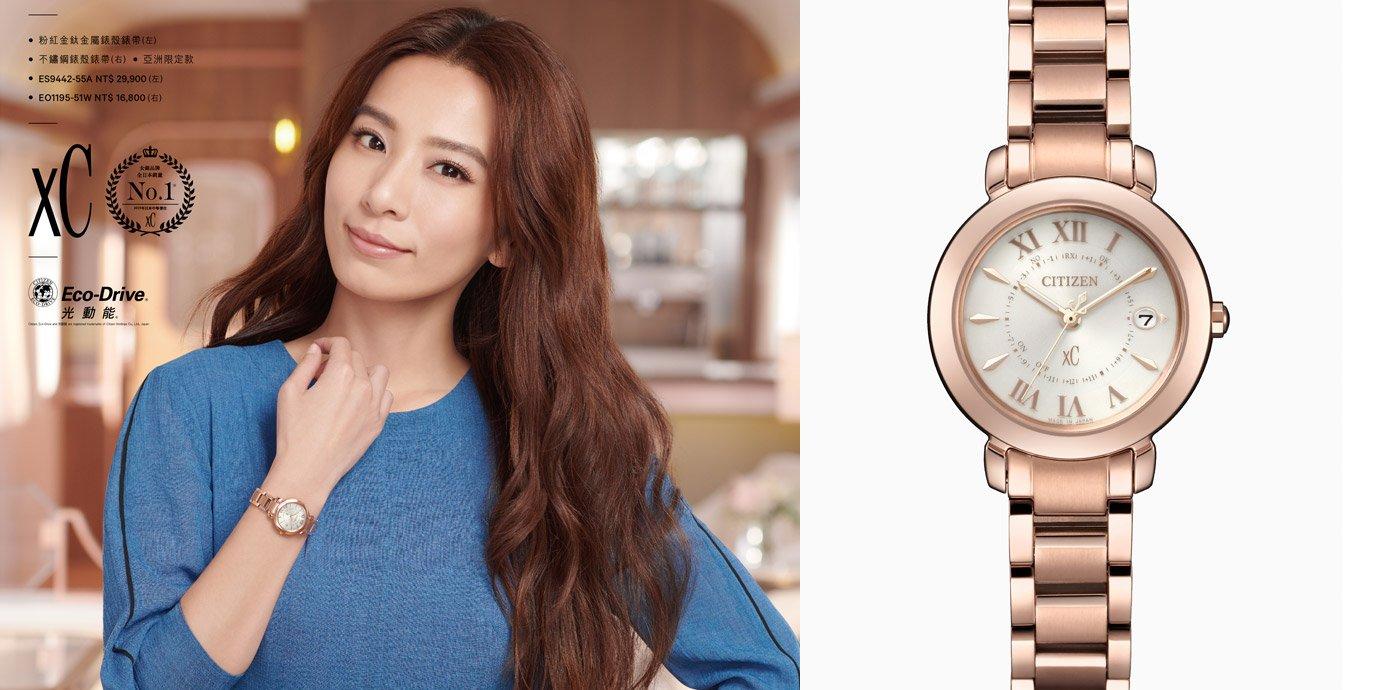 「最美的時間旅人」:Hebe田馥甄再度擔任CITIZEN女錶代言人