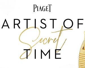 以藝術紀錄歲月的浪漫:伯爵《Artist of Secret Time – 演繹時間奧秘的藝術家》經典時計風華展