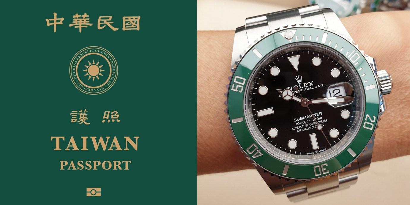 【錶語時事】近期兩大改版話題:新版台灣護照與新款Rolex Submariner