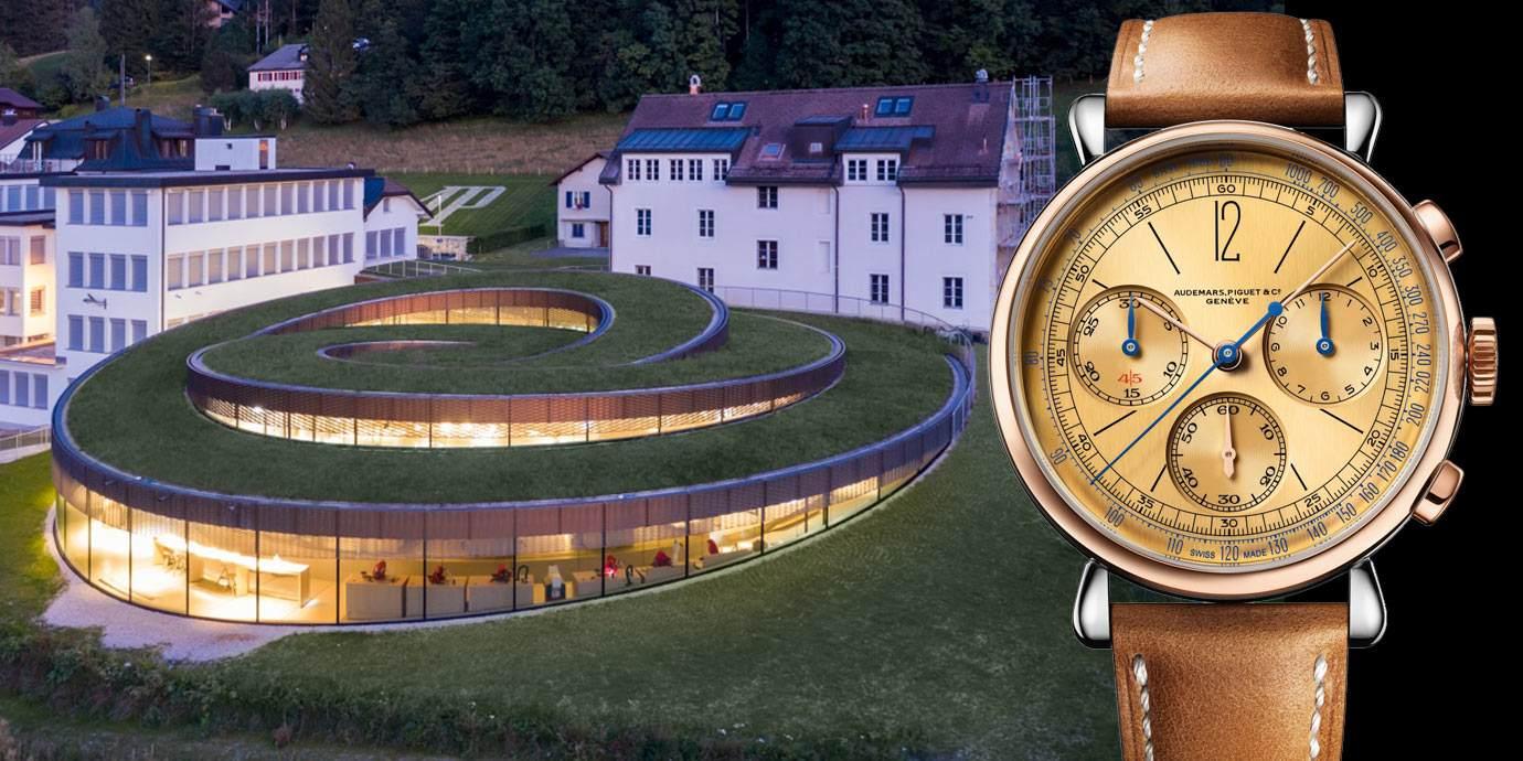 愛地球,錶心意——打造綠建築