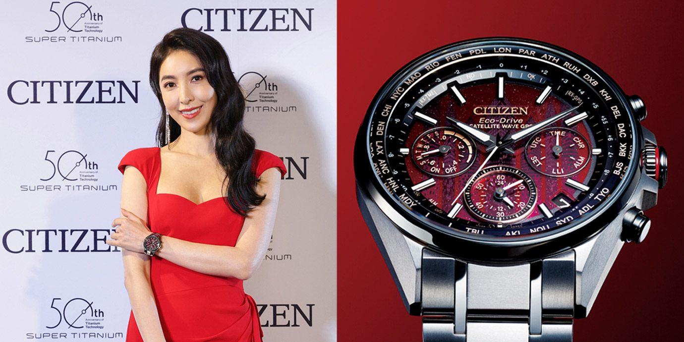 展現熱情與自信:CITIZEN東京.紅限量版腕錶驚艷亮相