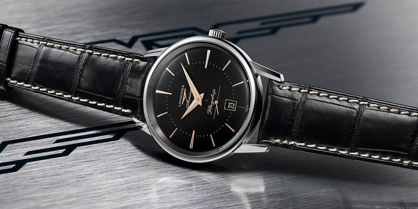 典雅復古美學:Longines Flagship Heritage腕錶