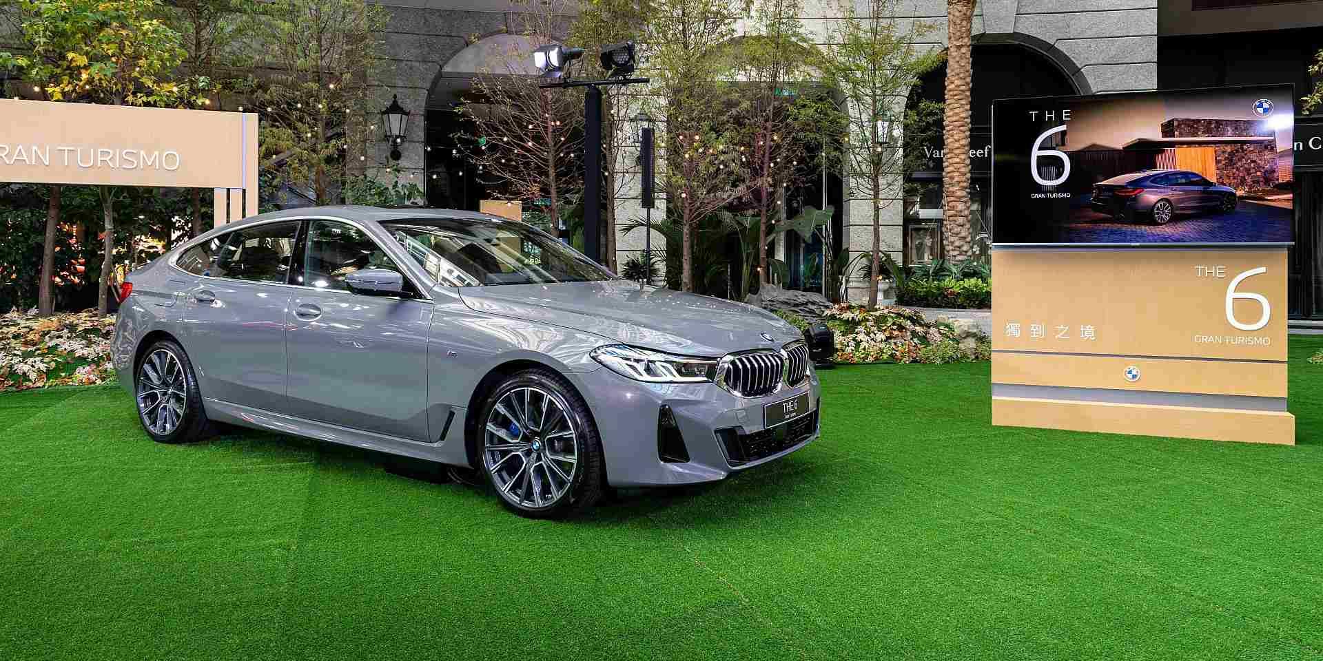獨到之境:BMW全新6系列Gran Turismo品味亮相