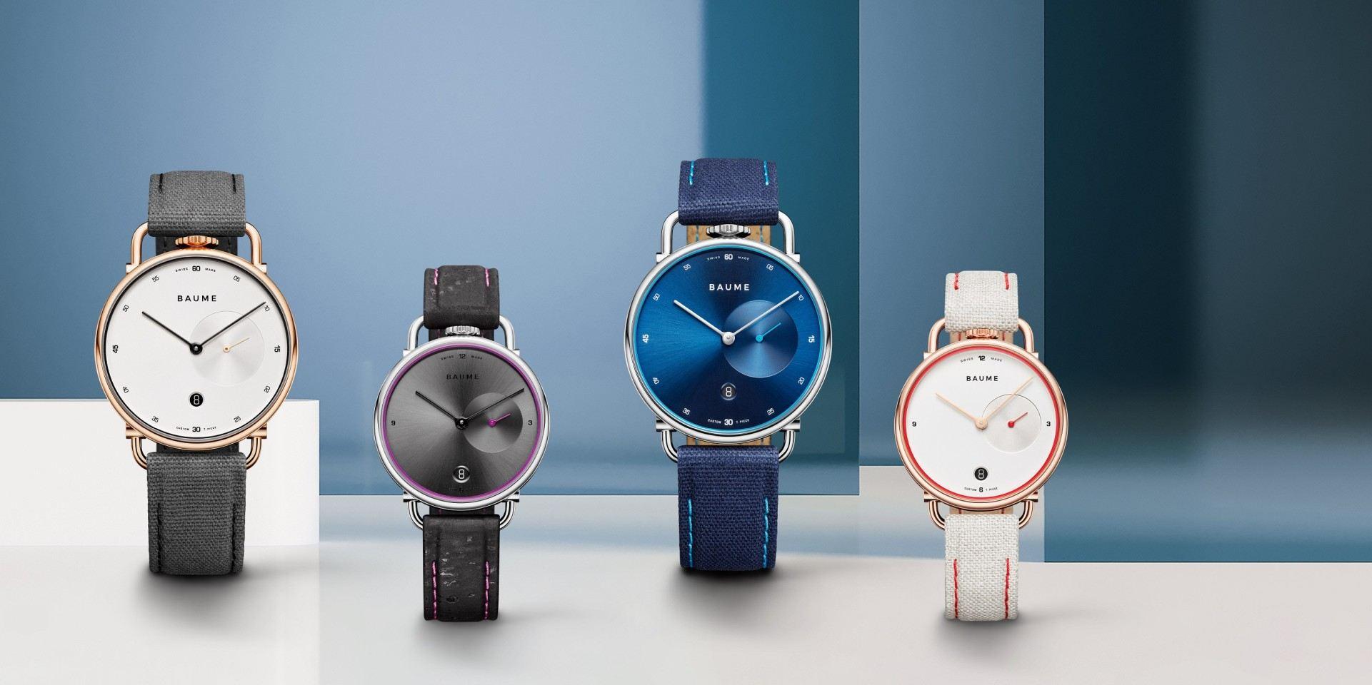 BAUME & MERCIER 名士錶隆重發佈全新 BAUME 奔系列腕錶