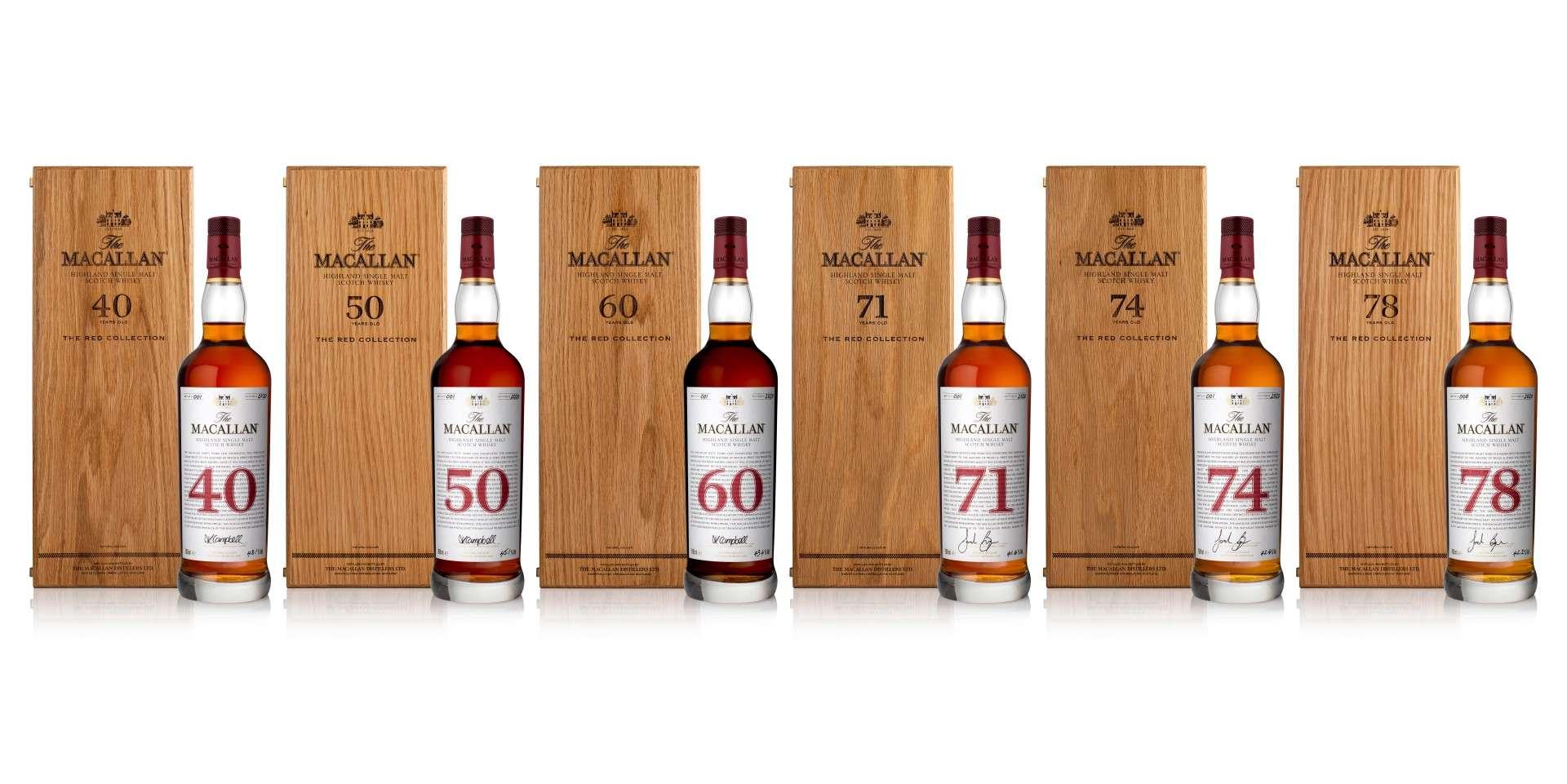 威士忌夢幻逸品:麥卡倫 MACALLAN RED COLLECTION