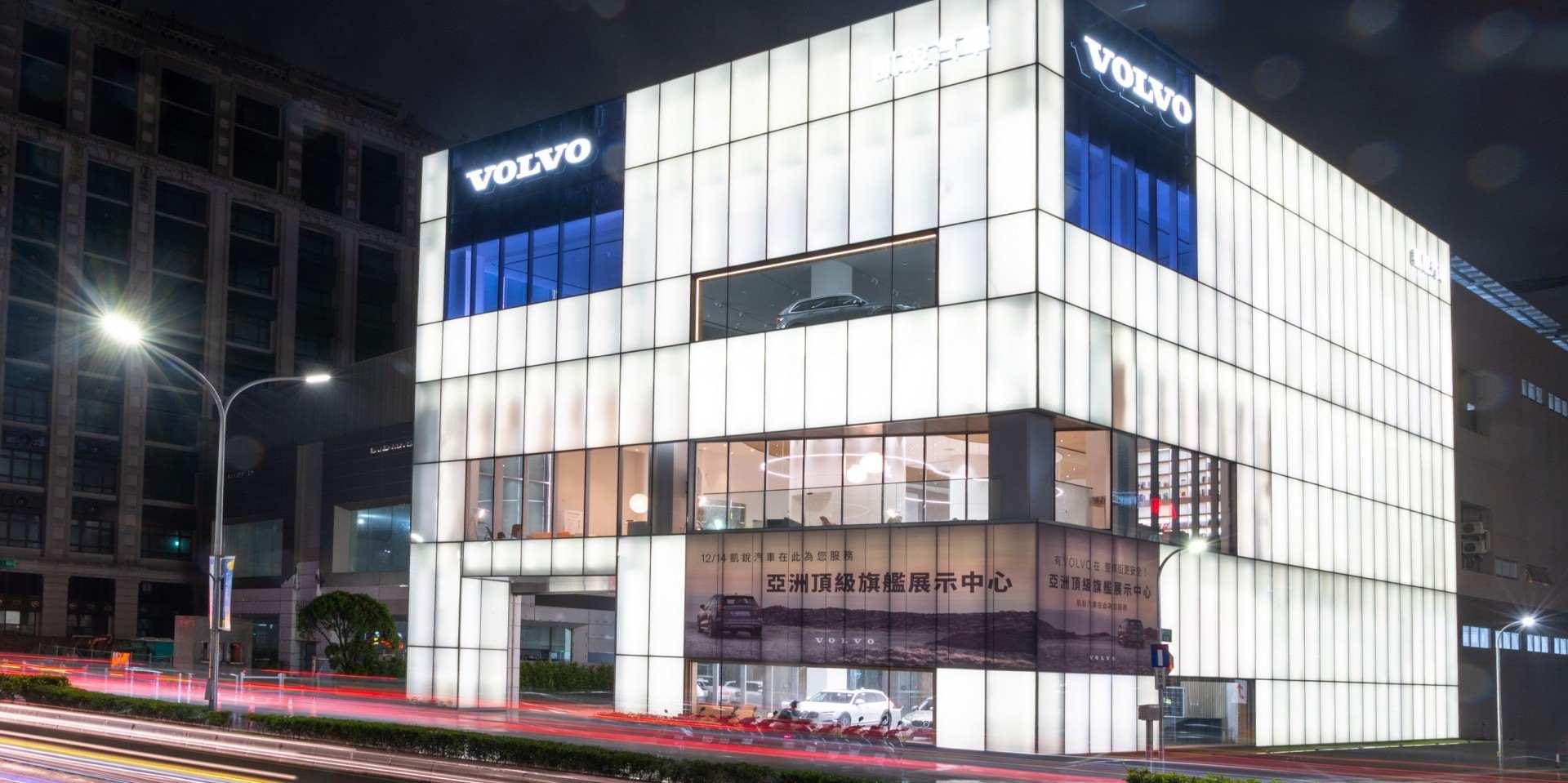 Volvo Retail Experience:斥資五億打造頂級北歐奢華空間,凱銳新莊旗艦店正式開幕