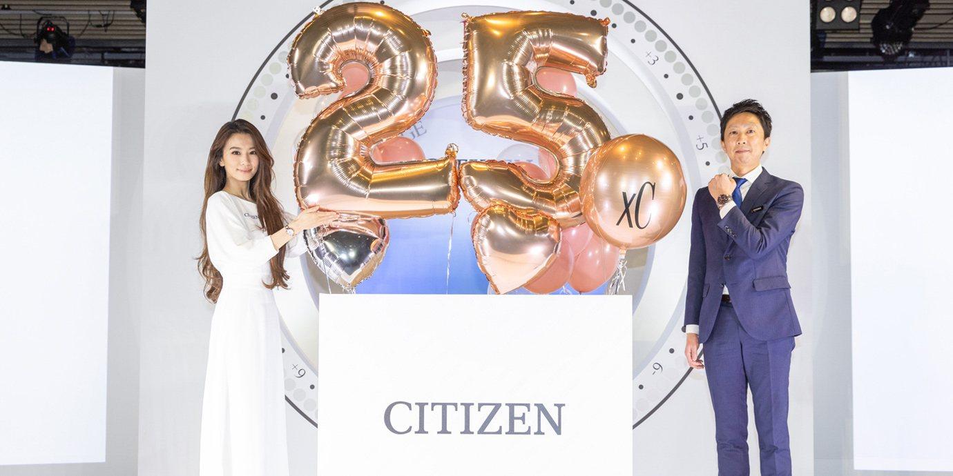 慶祝xC系列女錶問世25週年:CITIZEN推出亞洲限定「水耀光」腕錶