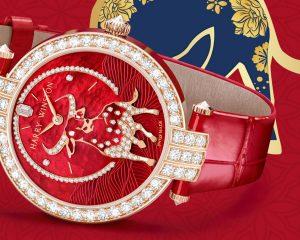 艷麗金牛:Harry Winston Premier系列牛年生肖玫瑰金自動腕錶