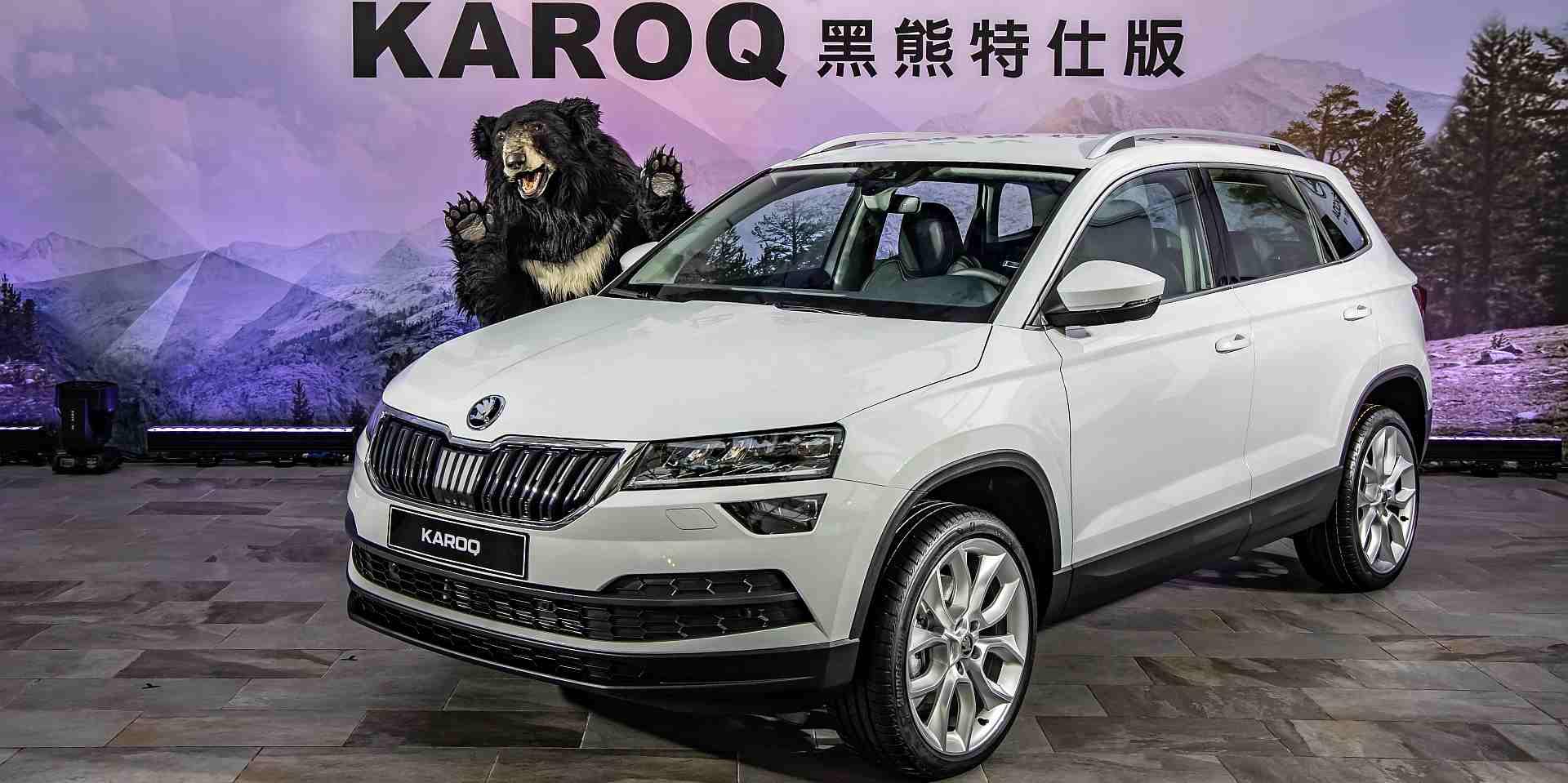 百萬內唯一歐洲原裝進口中型 SUV— ŠKODA KAROQ 推出限量黑熊特仕版