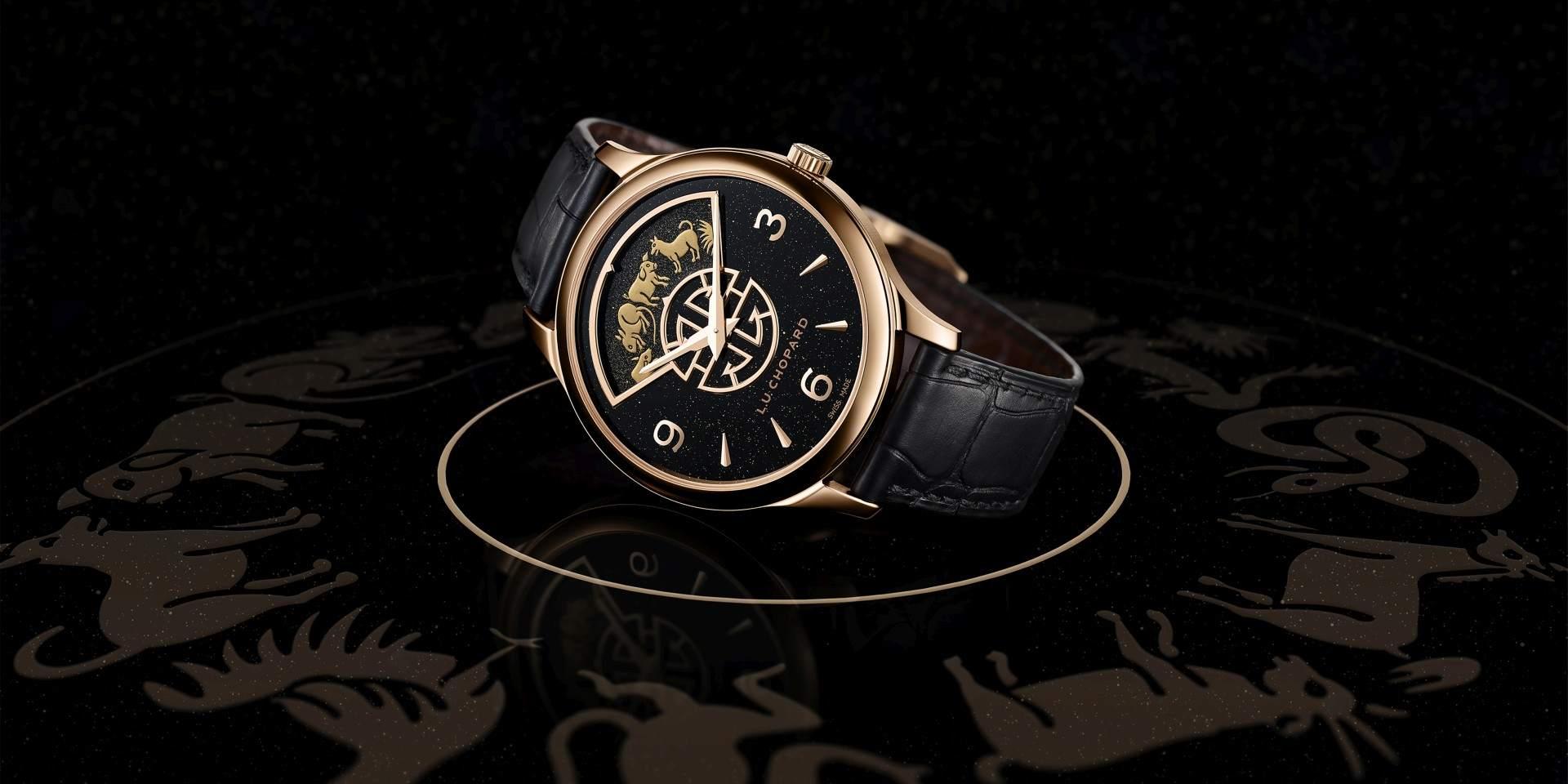 第一款以中國時辰為主角的瑞士高級時計:蕭邦L.U.C XP Urushi Spirit of Shí Chen蒔繪腕錶