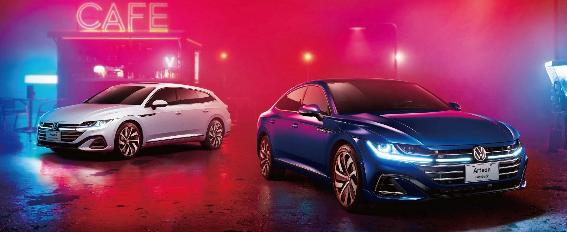 美型性能旗艦:Volkswagen The Arteon Fastback 斜背轎跑和Shooting Brake 絕美獵跑全新上市