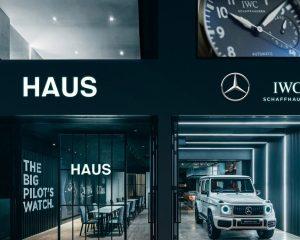 賞錶賞車一次滿足:IWC X Benz概念店 「HAUS」