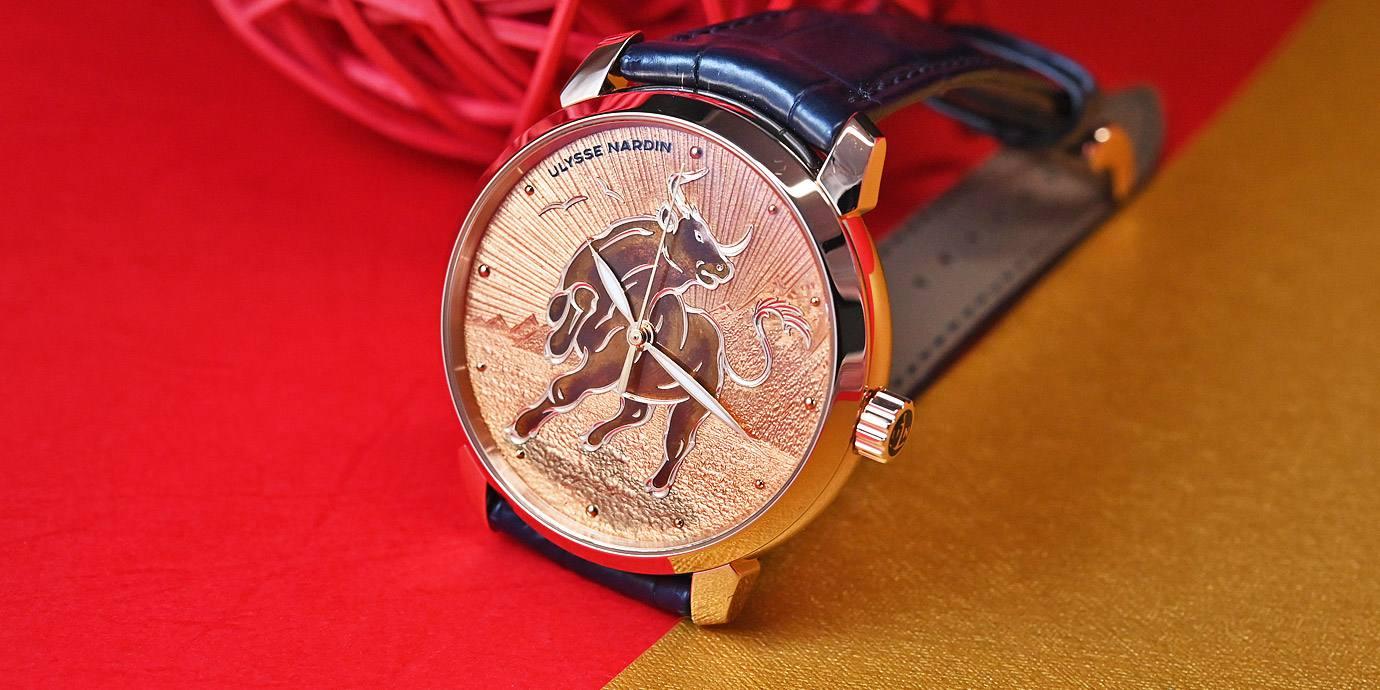 【特別企劃】牛轉乾坤:2021牛年特別版腕錶大軍