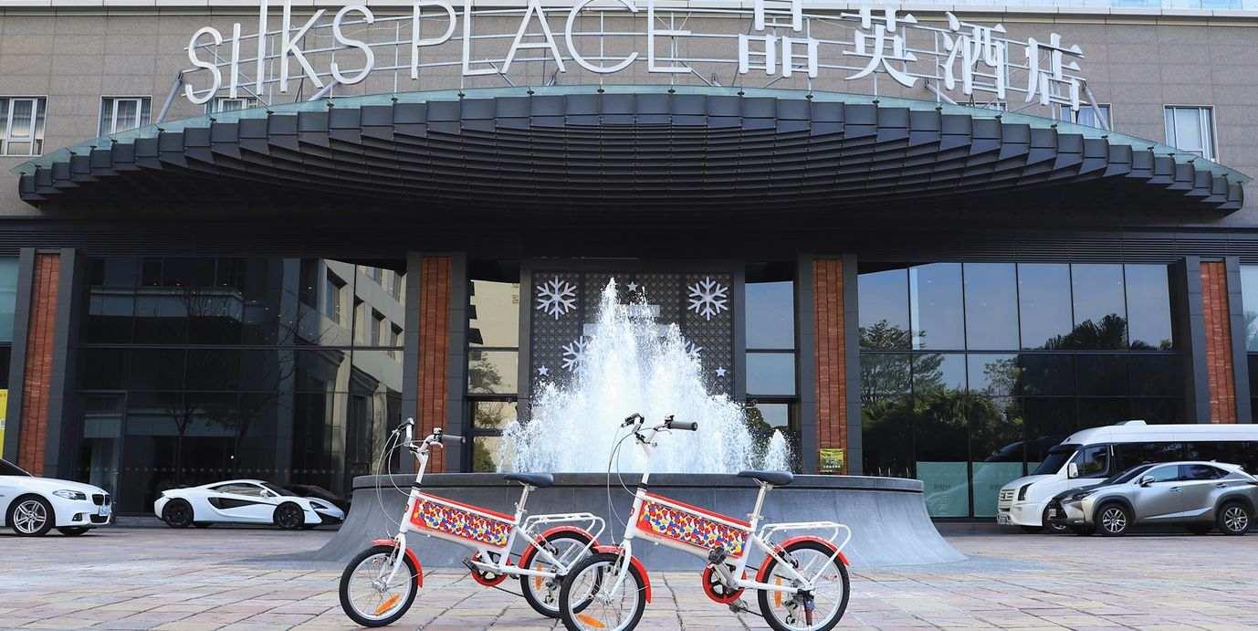 住飯店送你卡踏車 台南晶英超霸氣